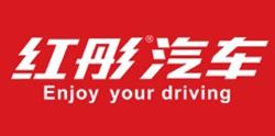 传星合作客户-深圳红彤汽车集团