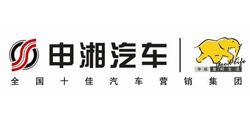 传星合作客户-湖南申湘汽车集团