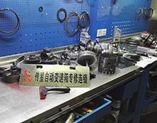 东风标致307自动变速箱维修:换挡冲击