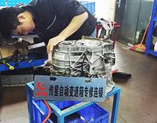 丰田皇冠自动变速箱维修:热车后行驶无力