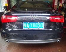 奥迪A6自动变速箱维修:车身抖动、换挡过迟